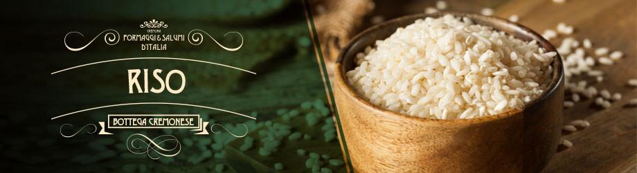 Italian Rice Shop
